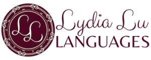 Lydia Lu Languages | Sponsor of the 2019 Doorkeepers Conference