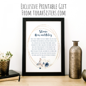 Free Printable from Torah Sisters Magazine