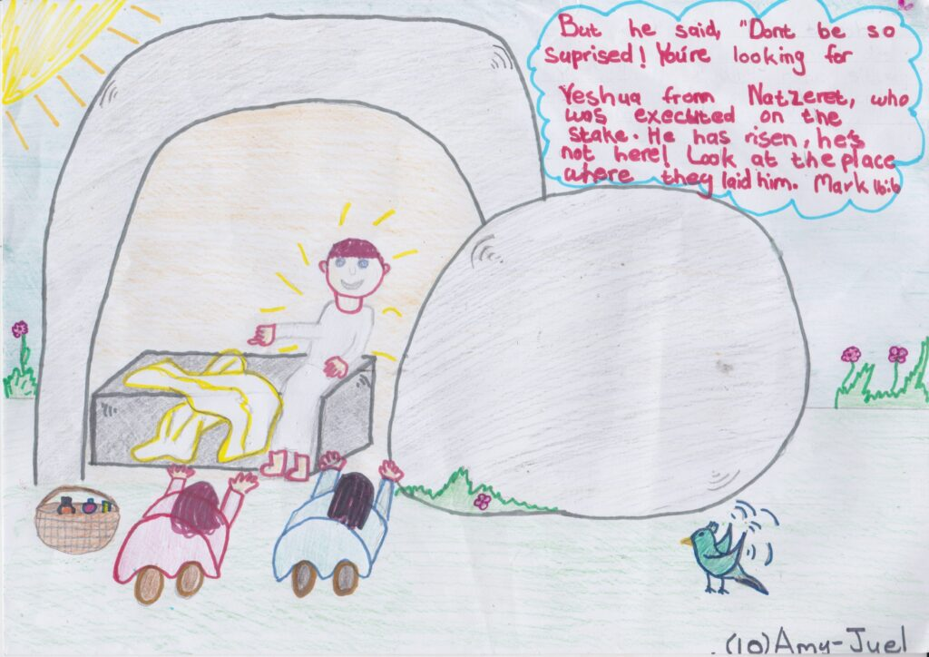 Amy Juel Smit (age 10)