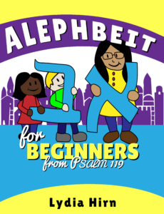 Alephbeit for Beginners-front Cover only