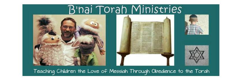 B'nai Torah Ministries
