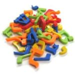 hebrew letter magnets